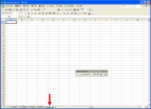 [Sheet3(2)]としてアクティブシートがコピーされました